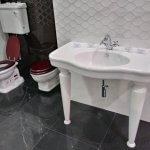 Vitra sanitarije