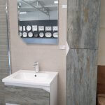 Konzolni lavabo sa ormarićem
